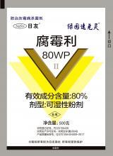 日友-绿园速克灵-80%腐霉利500g